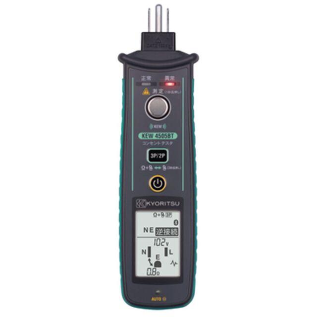 共立電気計器 コンセントテスタ KEW 4505BT