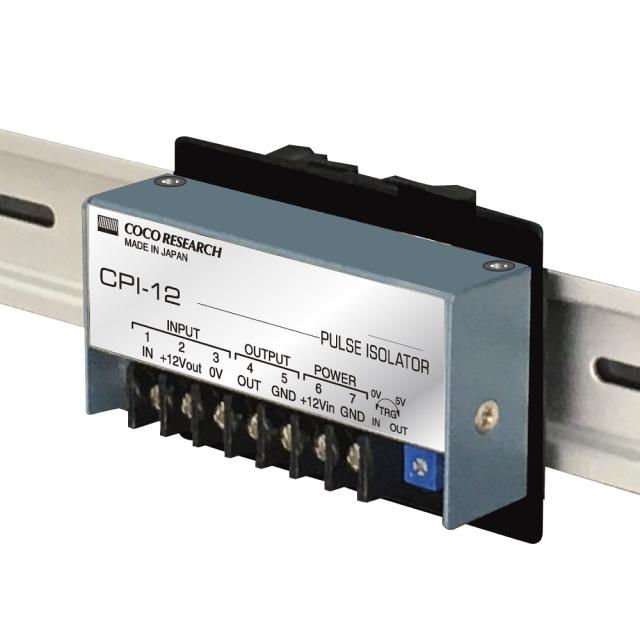 ココリサーチ CPI-12-DN1-1 パルスアイソレータ(絶縁型信号変換器)12V仕様