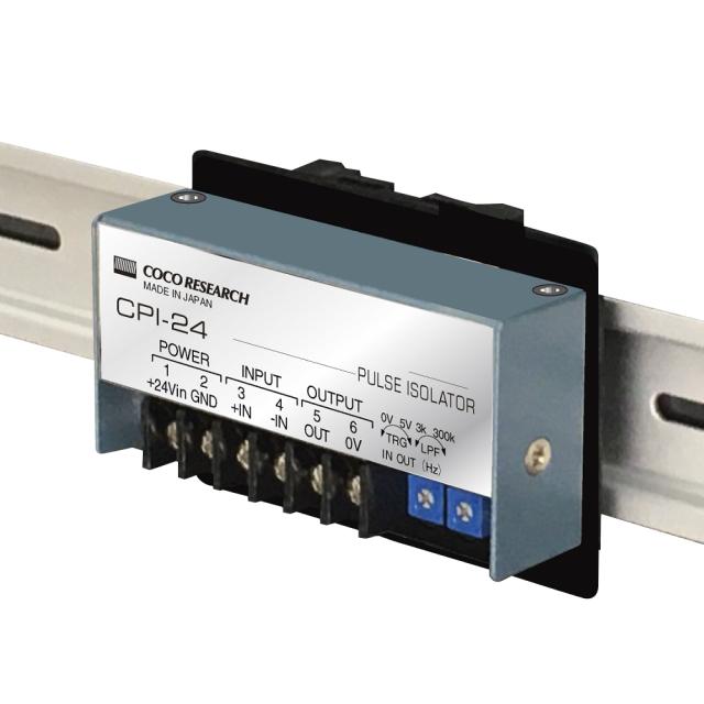 ココリサーチ CPI-24-DN1-1パルスアイソレータ(絶縁型信号変換器)24V仕様