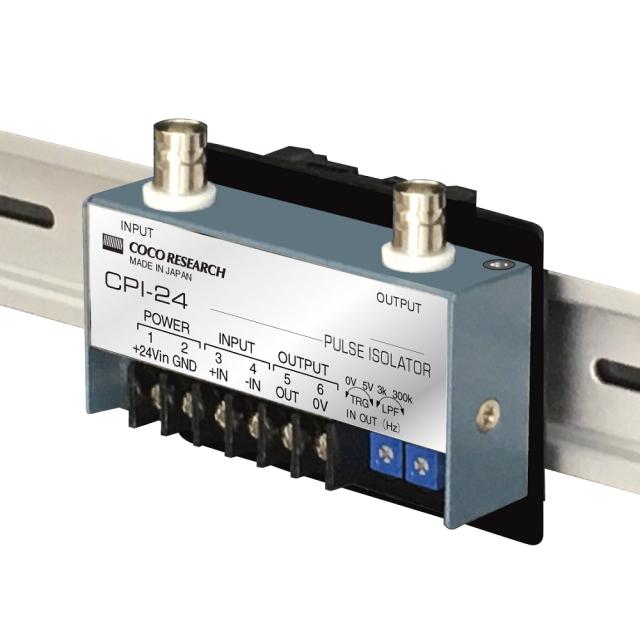 ココリサーチ CPI-24-DN1-2 BNCコネクタ付パルスアイソレータ(絶縁型信号変換器)24V仕様