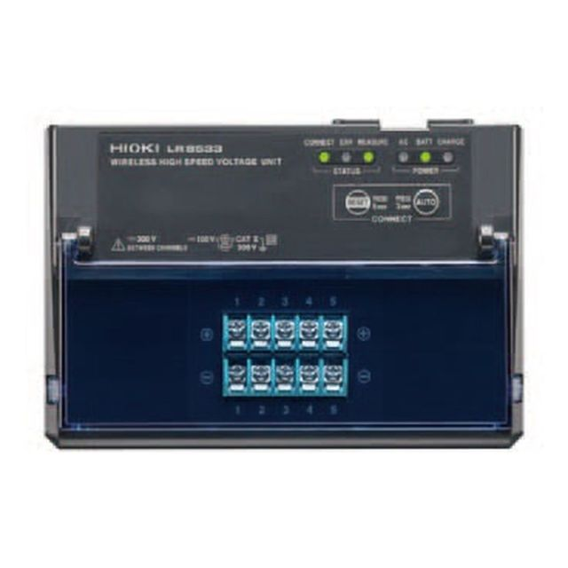 HIOKI ワイヤレス高速電圧ユニット LR8533