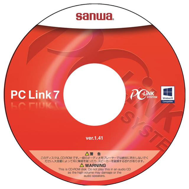 三和電気計器 最大8ch対応のデータ取込ソフト PC Link 7