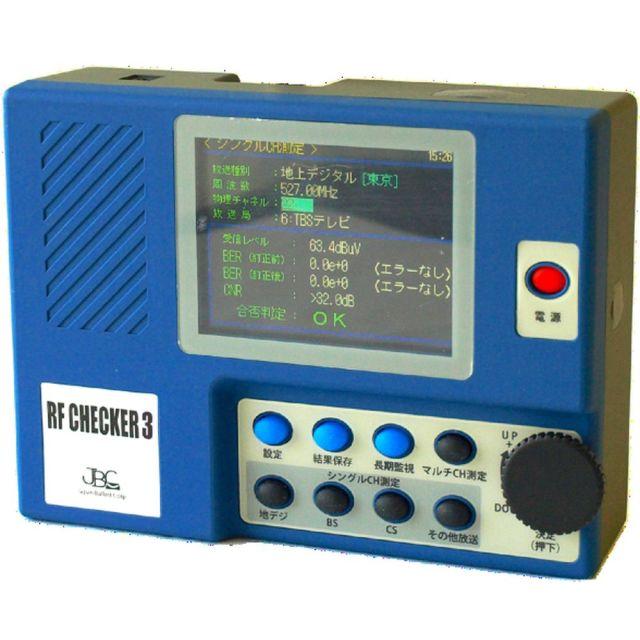 スターデジタル通信 RF信号 品質測定レベルメーター NTTフレッツテレビ RFC3