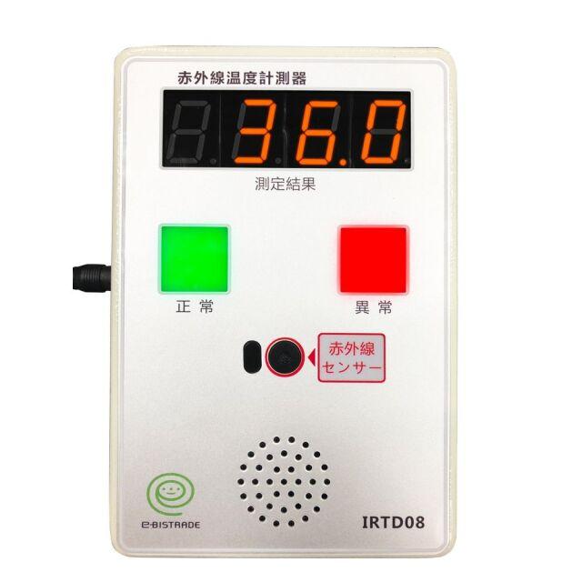 【お問合せ商品】TASCO 非接触型温度計測器 TA410RT