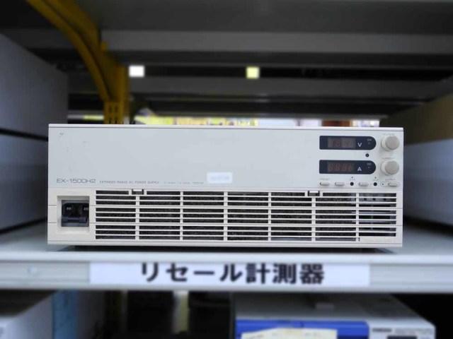 中古 高砂製作所 直流安定化電源 EX-1500H2 (管理番号:UKK-07146)