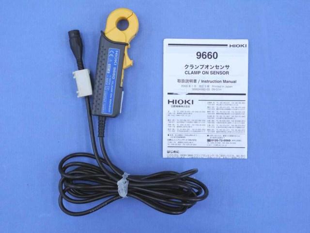 中古 日置電機 クランプオンセンサ 9660 (管理番号:UKK-09644)