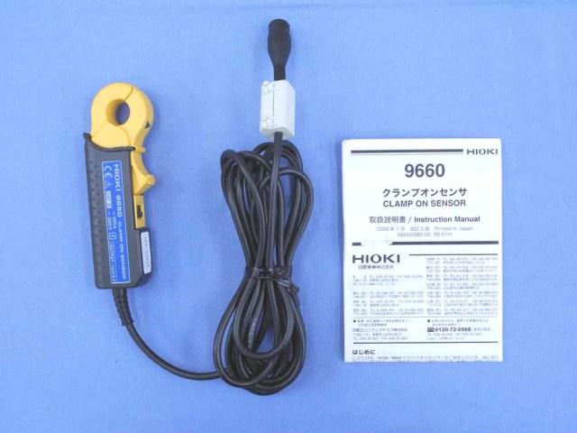 中古 日置電機 クランプオンセンサ 9660 (管理番号:UKK-09645)