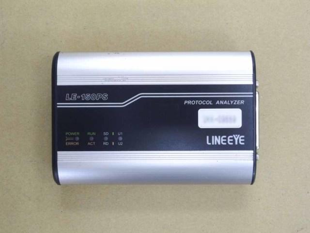 中古 ラインアイ プロトコルアナライザ LE-150PS (管理番号:UKK-09669)