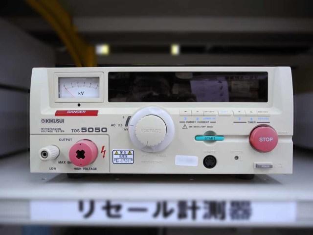 中古 菊水電子工業 耐電圧試験器 TOS5050 (管理番号:UKK-09992)