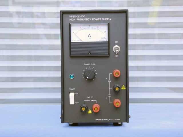 中古 高砂製作所 高周波定電流電源 HFS100K-100 (管理番号:UKK-10008)