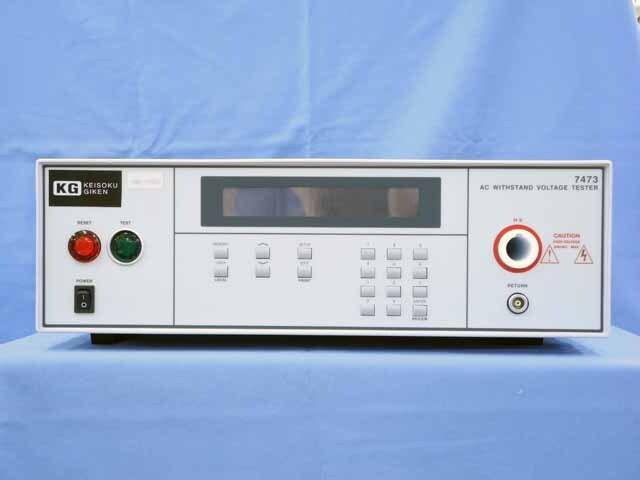 中古 計測技術研究所 AC耐電圧試験器 7473 (管理番号:UKK-10521)