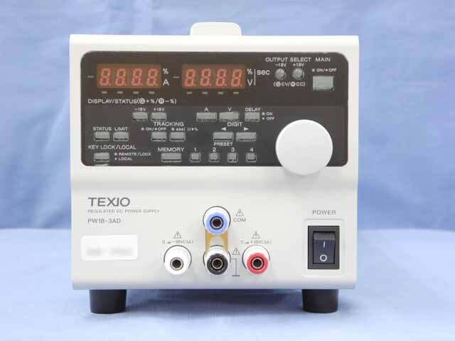 中古 テクシオ 直流安定化電源 PW18-3AD (200V入力仕様) (管理番号:UKK-10562)