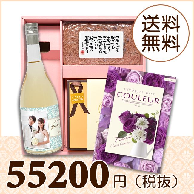 【送料無料】BOXセット バームクーヘン&赤飯(カタログ50800円コース)