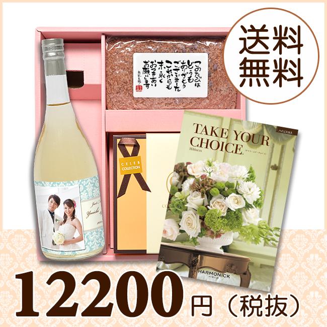 【送料無料】BOXセット バームクーヘン&赤飯(カタログ7800円コース)