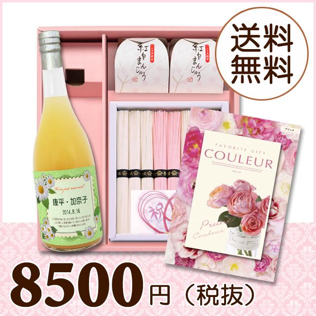 【送料無料】BOXセット 祝麺&紅白まんじゅう(カタログ3800円コース)