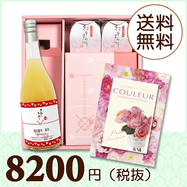 【送料無料】BOXセット ワッフル&紅白まんじゅう(カタログ3800円コース)