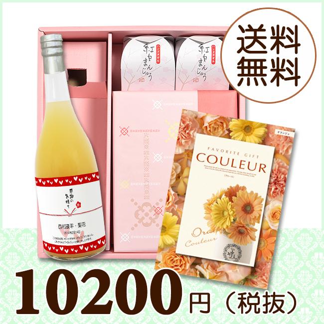 【送料無料】BOXセット ワッフル&紅白まんじゅう(カタログ5800円コース)