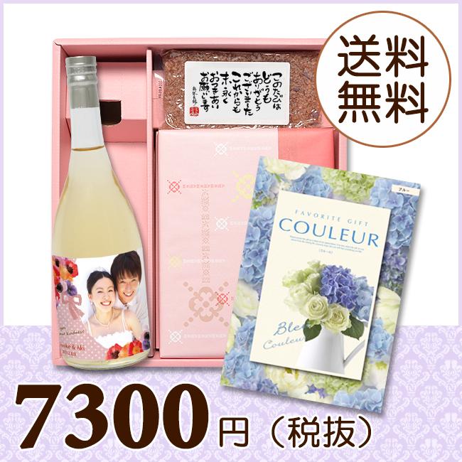【送料無料】BOXセット ワッフル&赤飯(180g)(カタログ3300円コース)