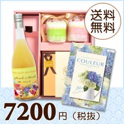 【送料無料】BOXセット バームクーヘン&プチギフト(カタログ3300円コース)