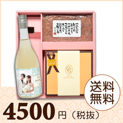 【送料無料】BOXセット バームクーヘン&赤飯(カタログなしコース)