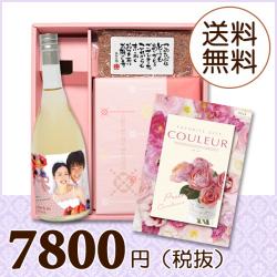 【送料無料】BOXセット ワッフル&赤飯(180g)(カタログ3800円コース)