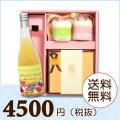 【送料無料】BOXセット バームクーヘン&プチギフト(カタログなしコース)