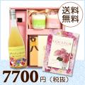 【送料無料】BOXセット バームクーヘン&プチギフト(カタログ3800円コース)