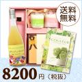 【送料無料】BOXセット バームクーヘン&プチギフト(カタログ4300円コース)