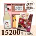 【送料無料】BOXセット バームクーヘン&赤飯(カタログ10500円コース)