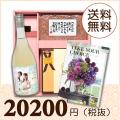 【送料無料】BOXセット バームクーヘン&赤飯(カタログ15800円コース)