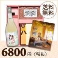 【送料無料】BOXセット バームクーヘン&赤飯(カタログ2100円コース)