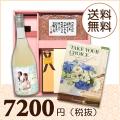 【送料無料】BOXセット バームクーヘン&赤飯(カタログ2800円コース)