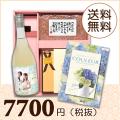 【送料無料】BOXセット バームクーヘン&赤飯(カタログ3300円コース)