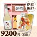 【送料無料】BOXセット バームクーヘン&赤飯(カタログ4800円コース)