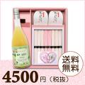 【送料無料】BOXセット 祝麺&紅白まんじゅう(カタログなしコース)