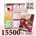 BOXセット祝麺&紅白まんじゅう(カタログ10600円コース)