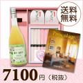 【送料無料】BOXセット 祝麺&紅白まんじゅう(カタログ2300円コース)