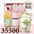 【送料無料】BOXセット 祝麺&紅白まんじゅう(カタログ30800円コース)