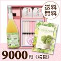 【送料無料】BOXセット 祝麺&紅白まんじゅう(カタログ4300円コース)