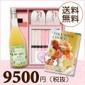 【送料無料】BOXセット 祝麺&紅白まんじゅう(カタログ4800円コース)