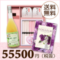 BOXセット祝麺&紅白まんじゅう(カタログ50600円コース)