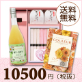 【送料無料】BOXセット 祝麺&紅白まんじゅう(カタログ5800円コース)
