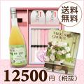 BOXセット祝麺&紅白まんじゅう(カタログ7600円コース)