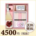 【送料無料】 BOXセット 祝麺&赤飯(180g) (カタログなしコース)