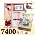 【送料無料】BOXセット 祝麺&赤飯(180g)(カタログ2800円コース)