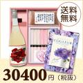 BOXセット祝麺&赤飯(180g)(カタログ25600円コース)