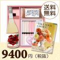 BOXセット祝麺&赤飯(180g)(カタログ4600円コース)