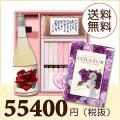 【送料無料】BOXセット 祝麺&赤飯(180g)(カタログ50800円コース)