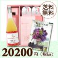 【送料無料】BOXセット ワッフル&紅白まんじゅう(カタログ15800円コース)