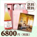 【送料無料】BOXセット ワッフル&紅白まんじゅう(カタログ2300円コース)